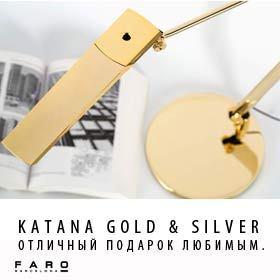 Banner 2 - table lamp katana