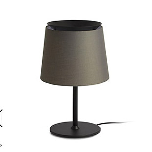 SAVOY Black structure table lamp Faro