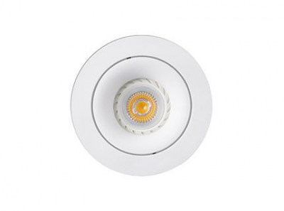 ARGÓN-R White recessed lamp Faro