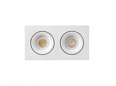 ARGÓN-2 White recessed lamp Faro
