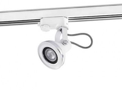 RING White track projector Faro